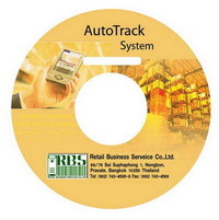 Fixed Asset Tracking System: Auto Track